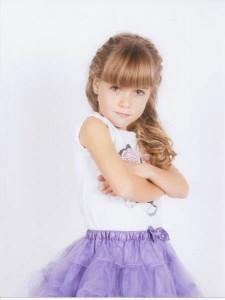 Paula Royo
