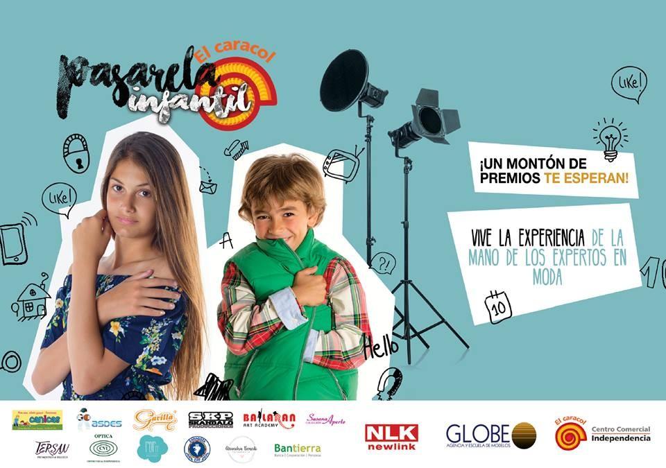 Pasarela Infantil El Caracol 2017